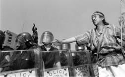 FUERZA NACIONALISTA AZTECA